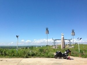 At the Inner Mongolian border