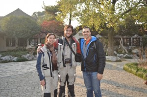 Group photo at the entrance to the He Gardens in Yangzhou