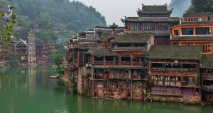 Fenghuang Old Town, Hunan