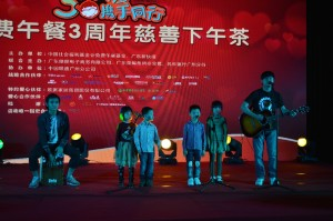 One of the performances at the charity event in Guangzhou